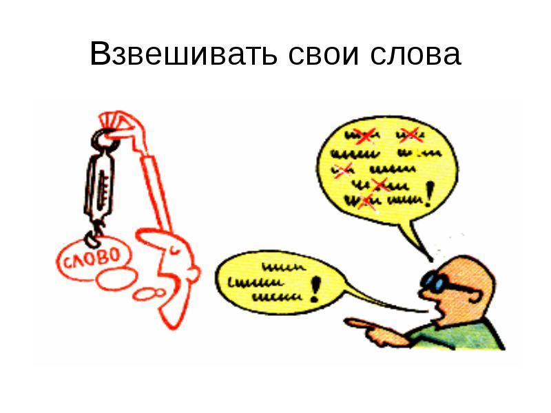 картинка из интернет